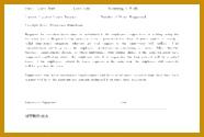 Assignment Benefits Form Template 4 125186