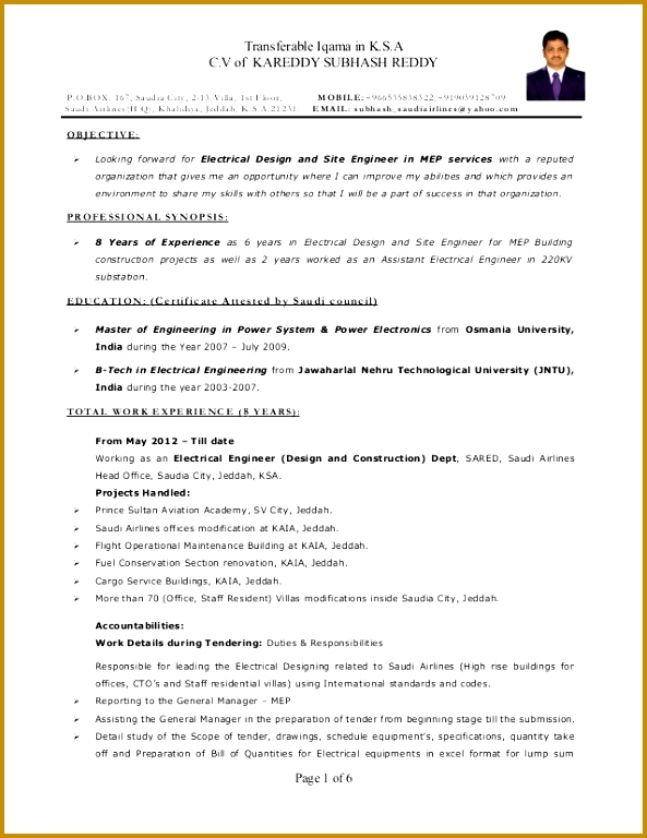 3 electrical technician cv pdf