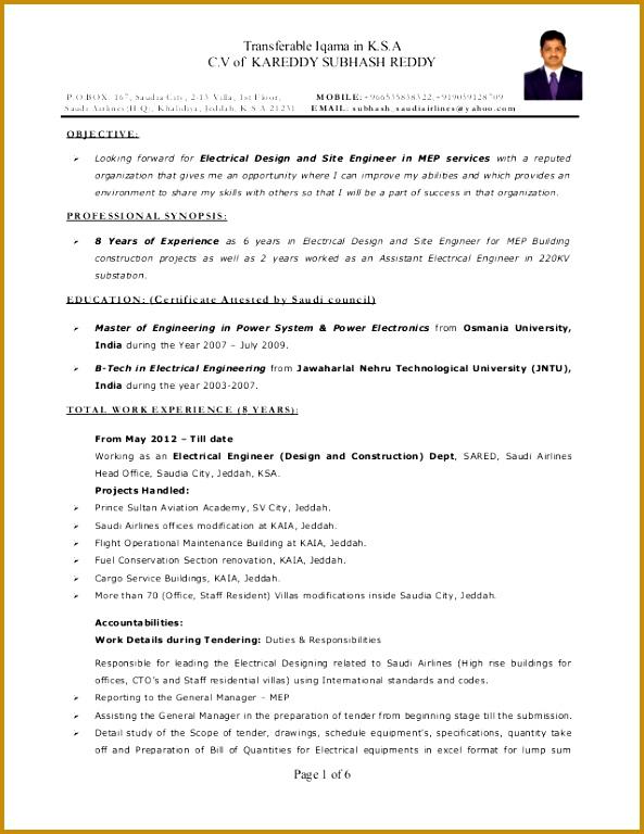 3 electrical technician cv pdf