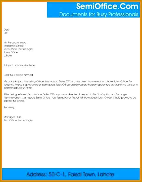 6 employee transfer letter format 731571