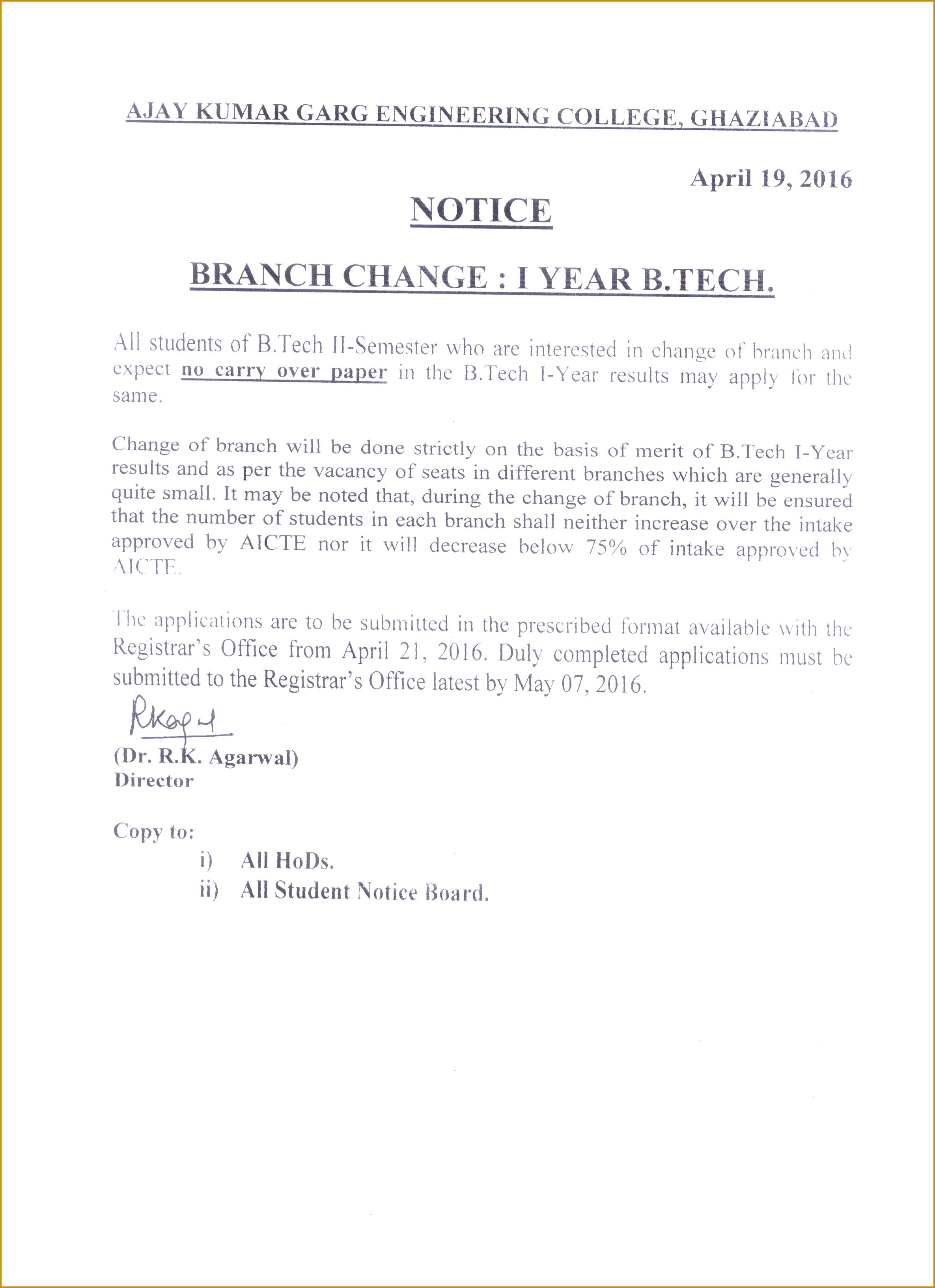 Notice Branch Change for B Tech I Year 23713264