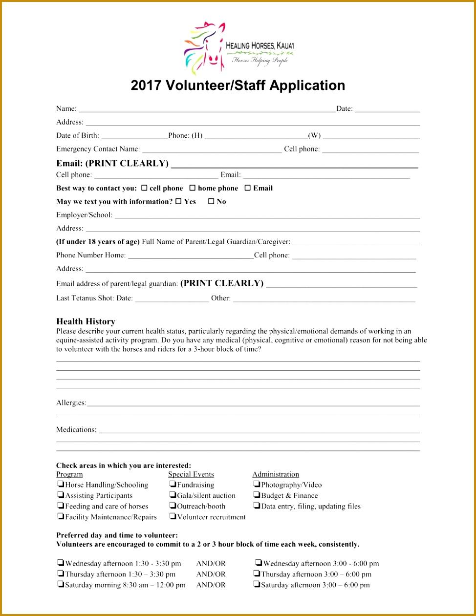 parent contact form template business application form template sample volunteer application 1261974