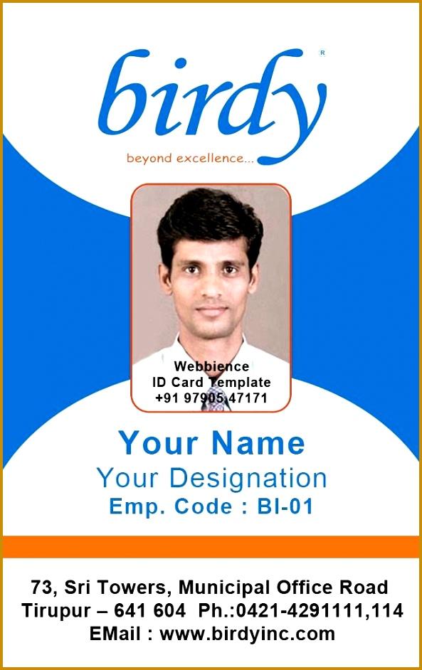 4 portrait id card template fabtemplatez portrait id card template 80898 id card coimbatore ph vertical employee id card maxwellsz