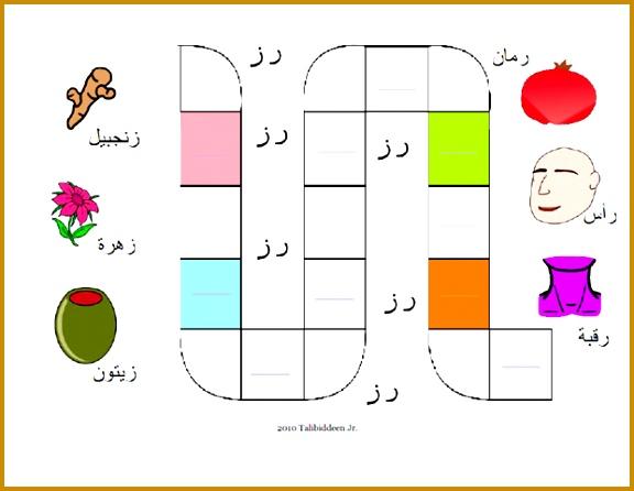 Lesson 4 Raa 446576