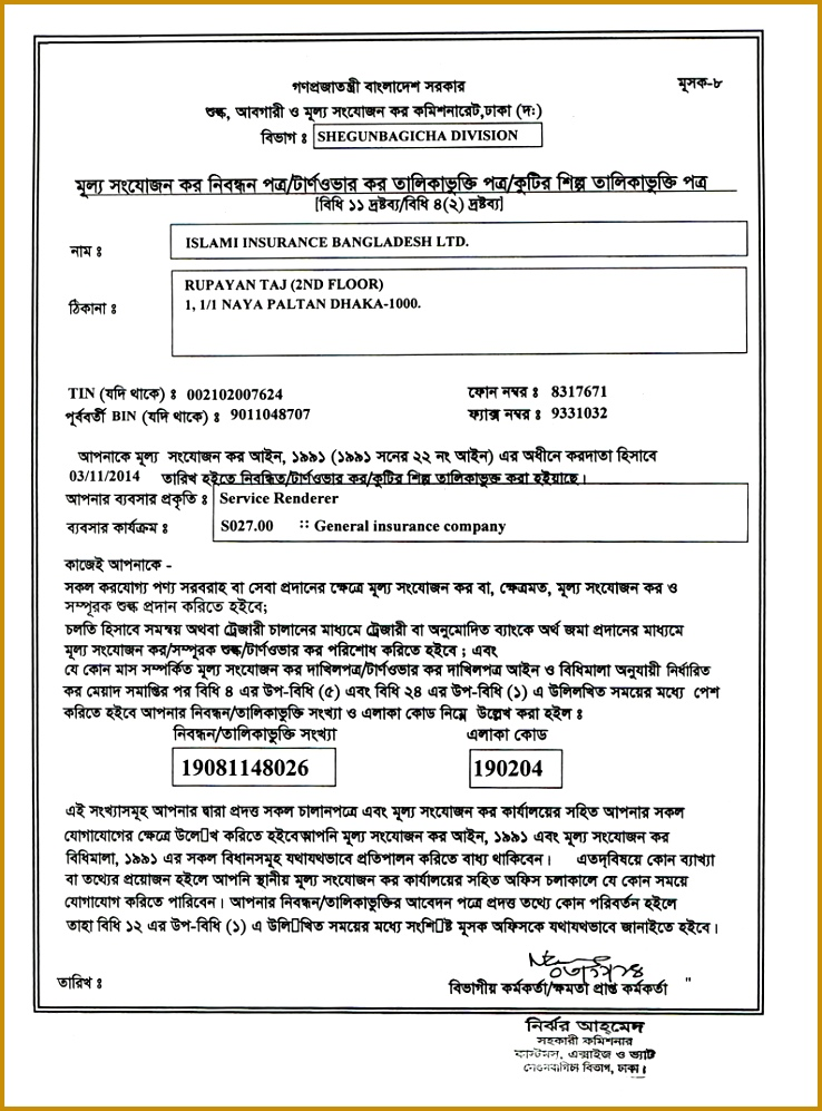 line Registration Form Template Php Trainee Cover Letter Sample Tin Registration Form Tin Registration Form Tin 997738