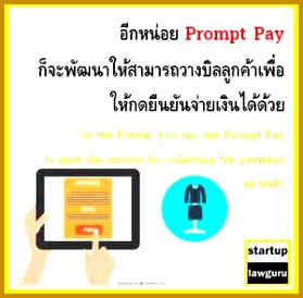 Payment Guarantee Letter Sample Prompt Payment Laws By State Sample Appeal Letter 274279