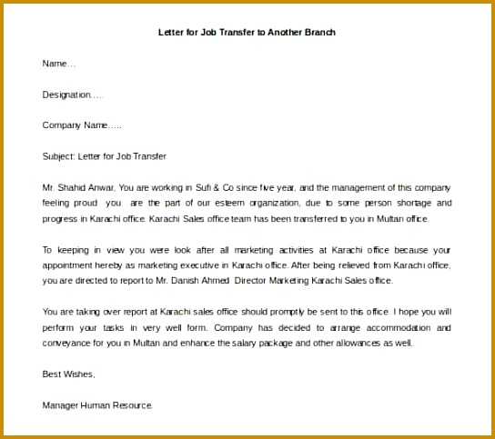 Sample Of Transfer Letter From One Company To Another