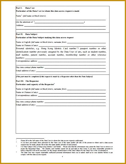 User Access Request Form Template  Fabtemplatez