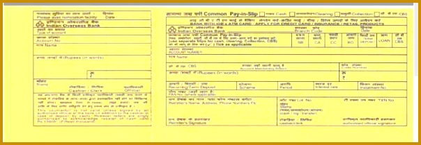 Canara Bank India Link 209604