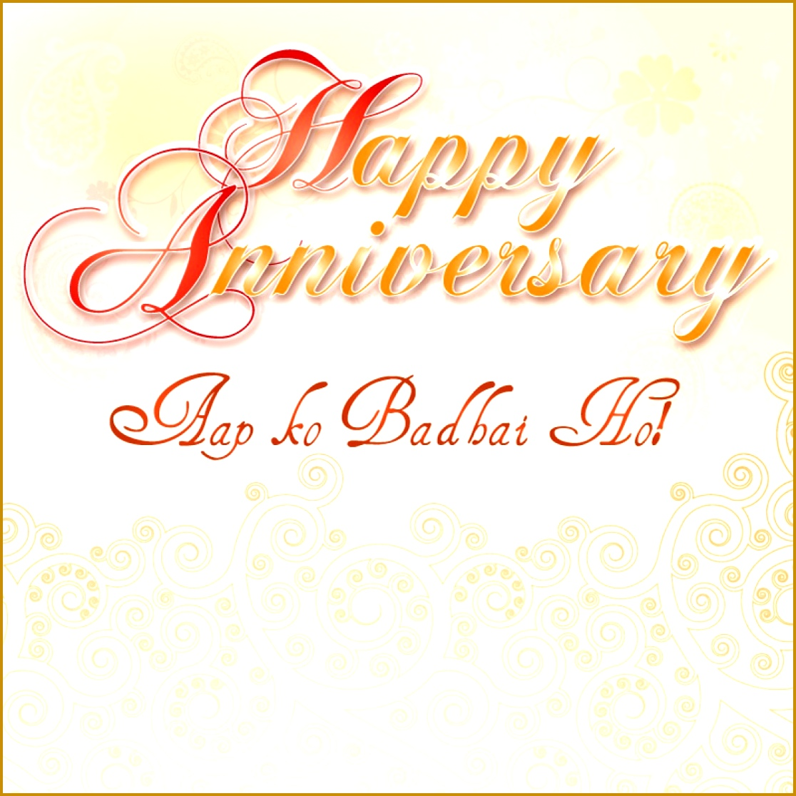 happy marriage anniversary greeting 11161116