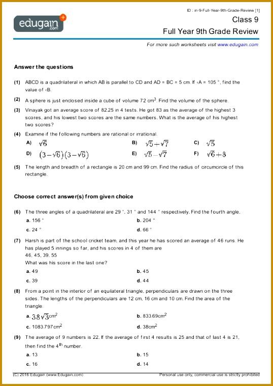 math problem solving 9th grade 538761