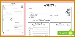 All About Me Activity Sheet Arabic English 160320