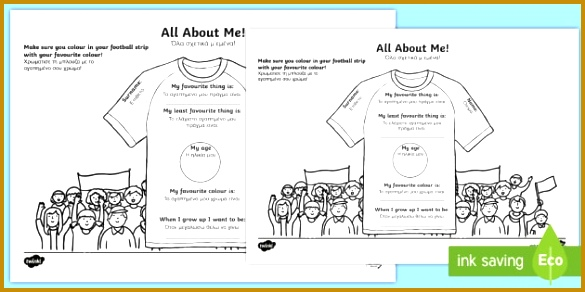 All About Me T shirt Worksheet Activity Sheet English Greek All About 292585