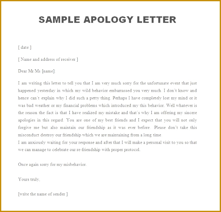 Letters Example Apology Letter Example Apology Letter 688717