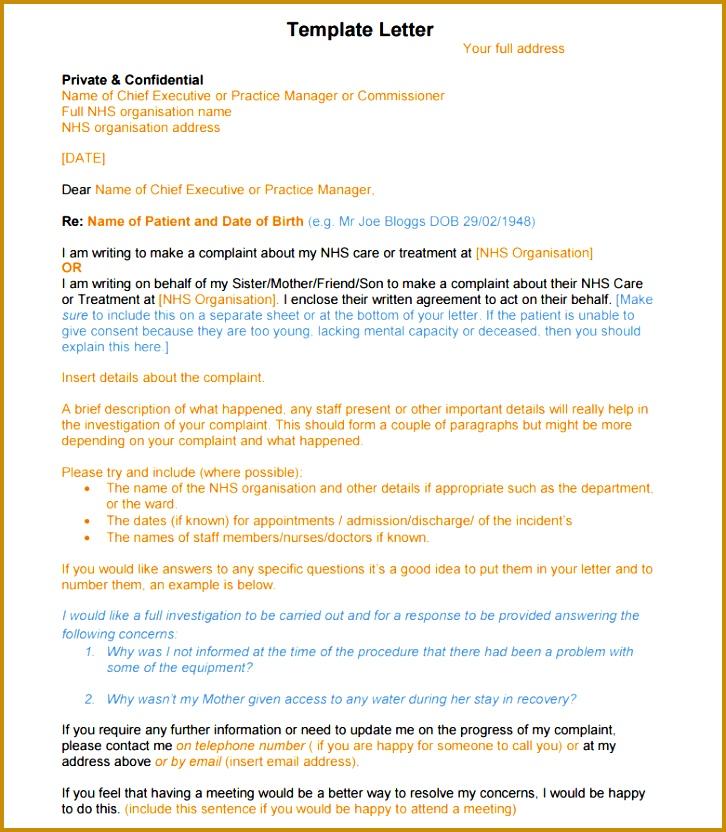 Advonet Sample Letter 832726