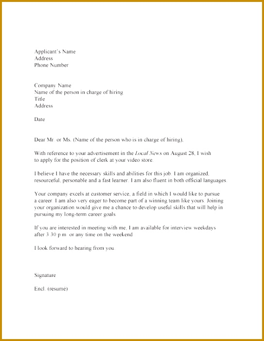 Application Letter For Employment Job Letters Resume Templates Examples Best Free Home Design Idea & Inspiration 702543