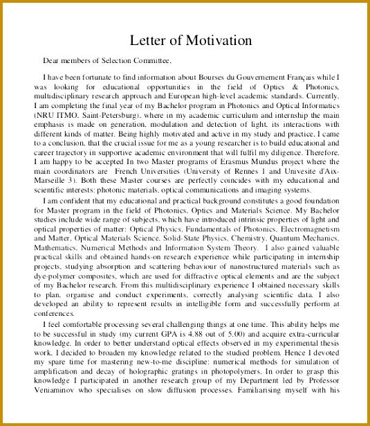 cover letter motivation 535615