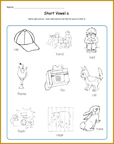 Education World School Express Short Vowel Worksheet 584465
