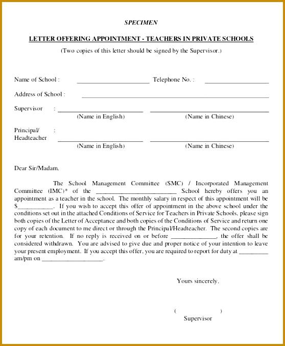 Best ficial Letter Format Ideas ficial 678558