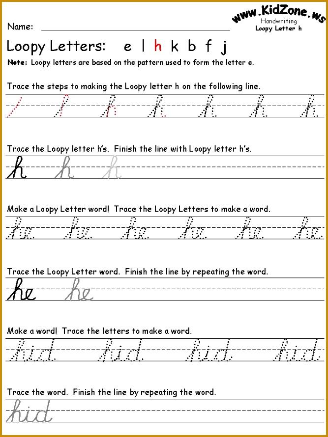 Letter h cursive writing worksheet 890667