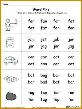 Early Childhood Word Families Worksheets 372279