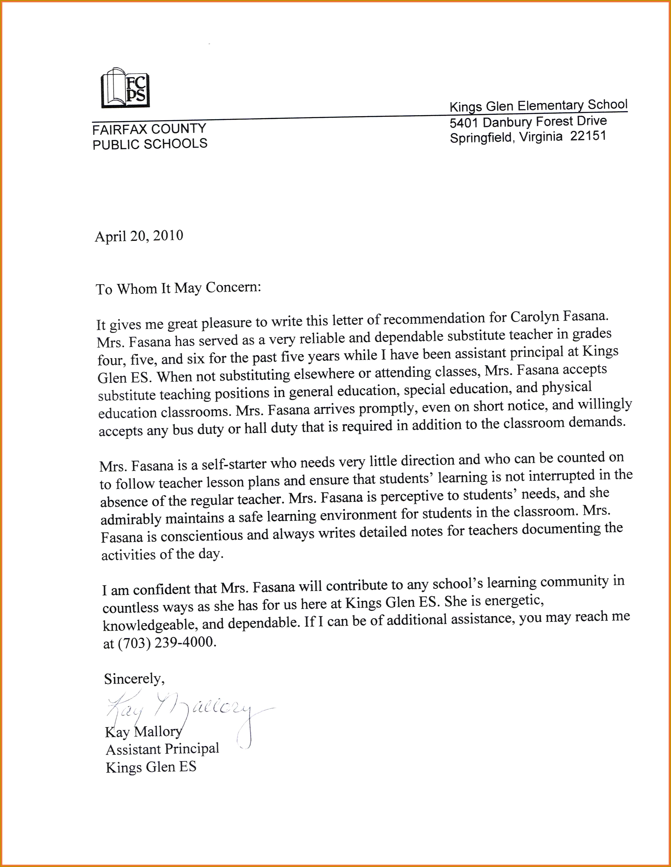 letter of re mendation format 30852388