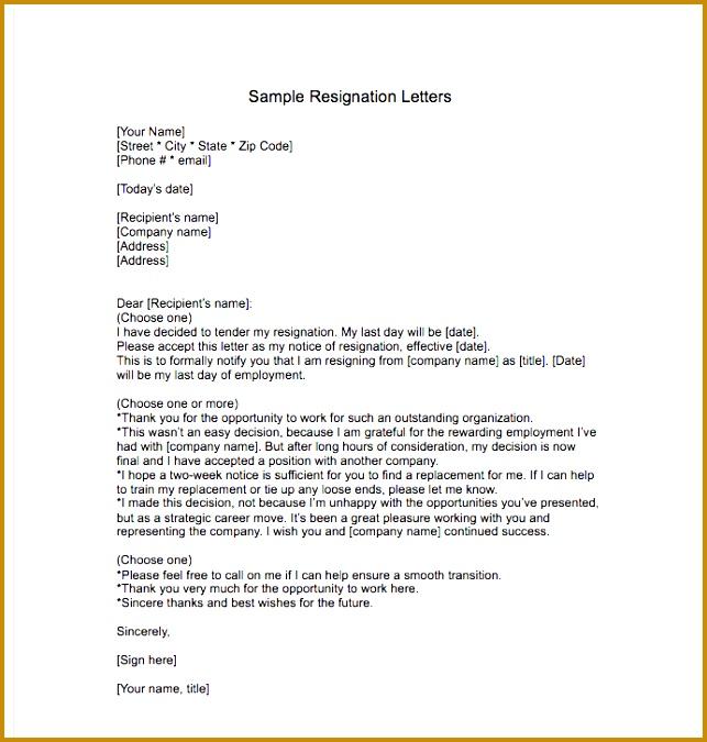 sample resignation letter 675643