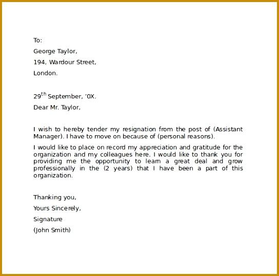 Resignation Letter Format Sample Resign Letter Sample 2016 539544
