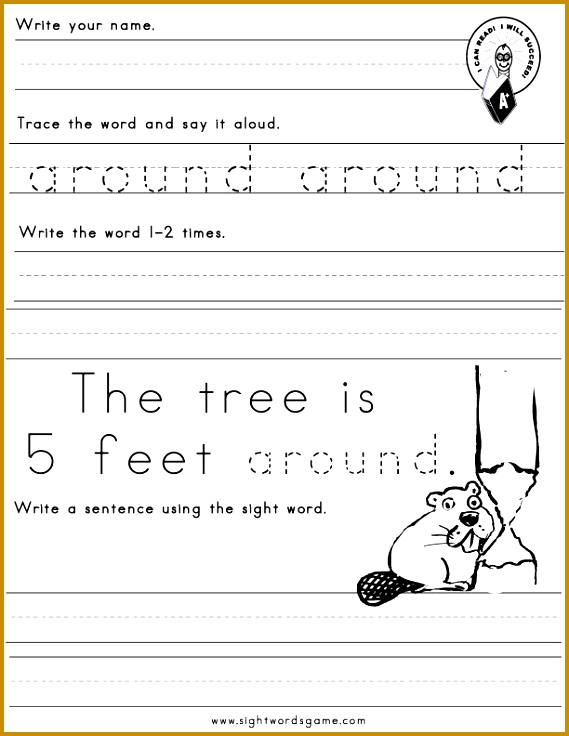 4 Sight Words Worksheets