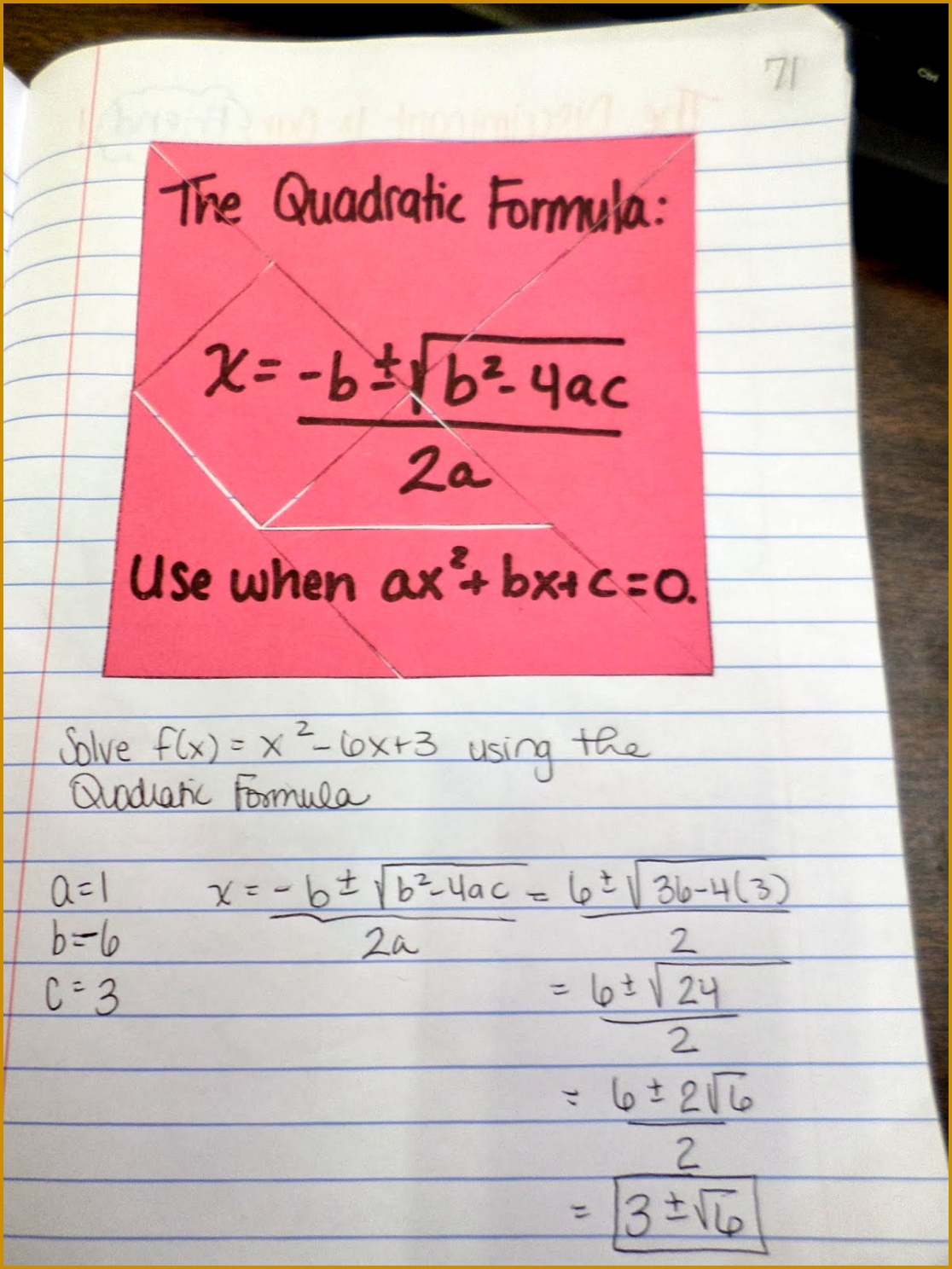 This week my Algebra 2 students started solving quadratics using the quadratic formula Wednesday I passed out one of my favorite homewor 14881116