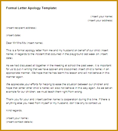 Personal Apology Letter Reference Letter For Best Friend apology acceptance letter sample 444399