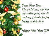 happy New Year Messages To Customers new year beautiful wishesnew greetingswhatsapp rhyoutubecom wordpresscom presents spuncksides promotion production in rhpinterestcom wordpresscom.jpg