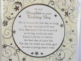 wedding Wedding Message To Parents card messages to inspire you elasdressrhelasdresscom parents thank gift personalised mum dad plaque bride rhmissyjuliacouk.jpg