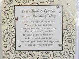 Wedding Messages To Guests