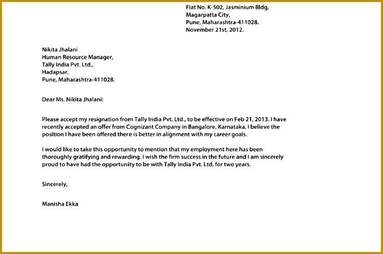 30 Best Job Acceptance Letter Template Graphics Wbxo Resignation Email 505761