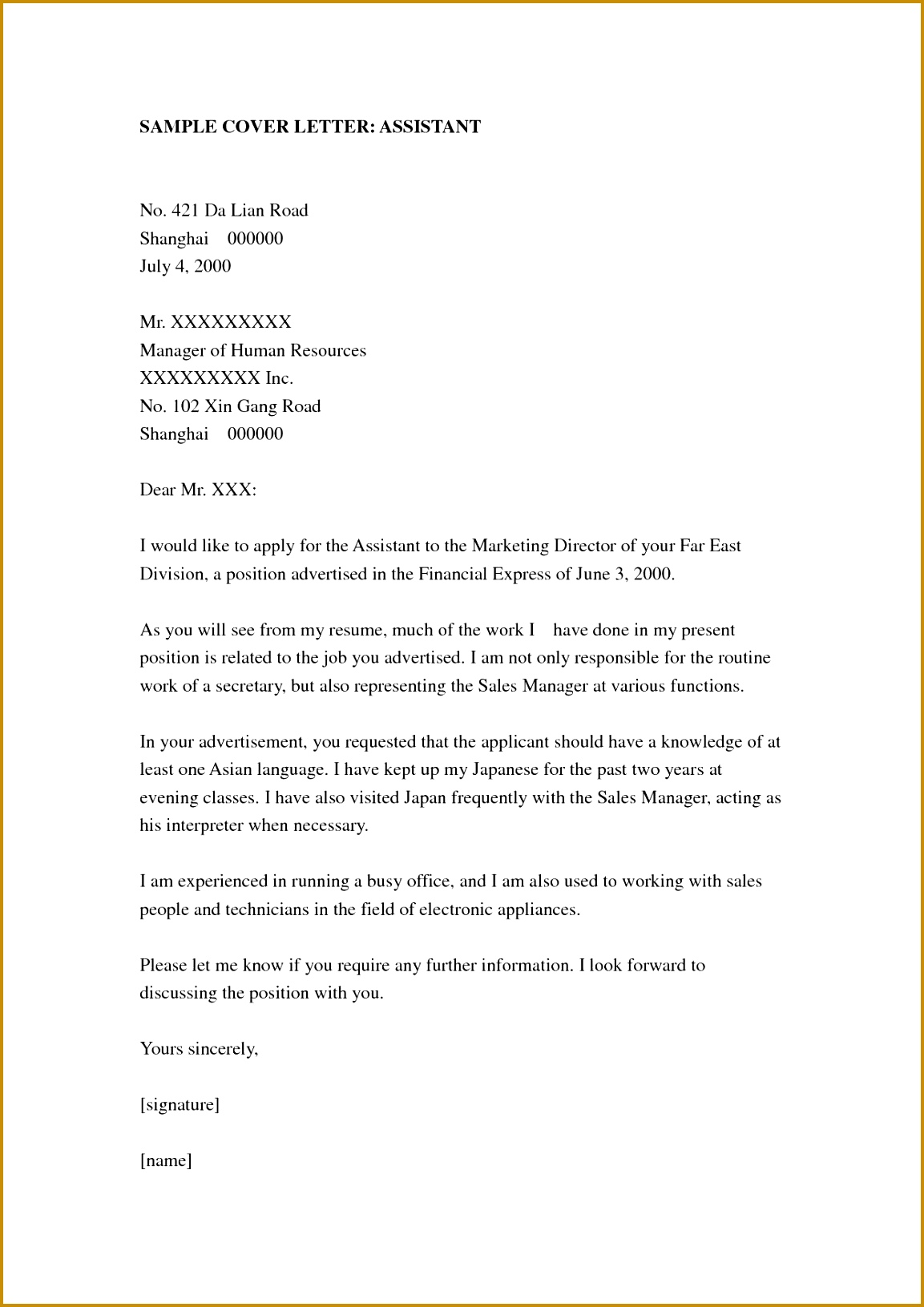 Cover Letter Examples for Administrative assistant Positions Awesome Helping Your Child S Speech Pregnancy and Baby 16311153
