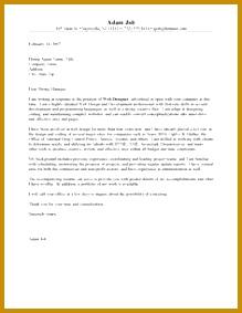 Carta de presentaci³ clssica cartapresentacio 219283