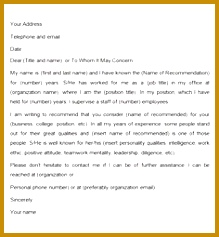 cover letter examples for graduate school Sample Re mendation Letter Friend Going To Grad School 237219