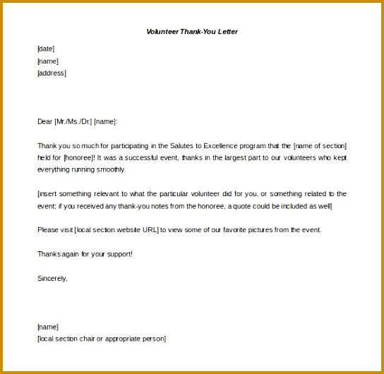 thanks letter 530544