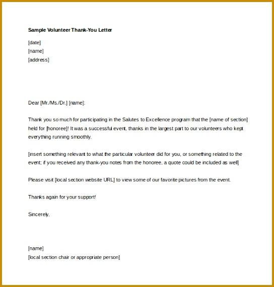 thanks letter 571544