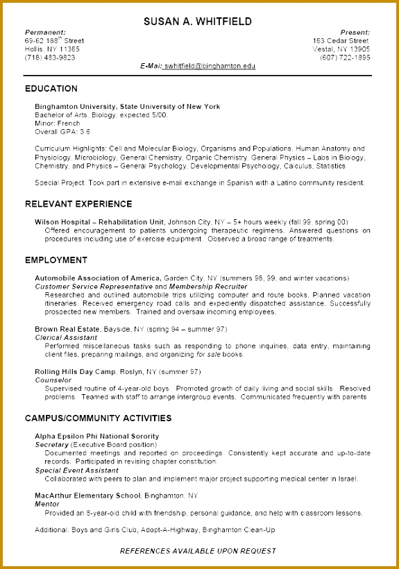 Where Can I Get A Resume Awesome Job Letter 0d Archives Wbxo 575820