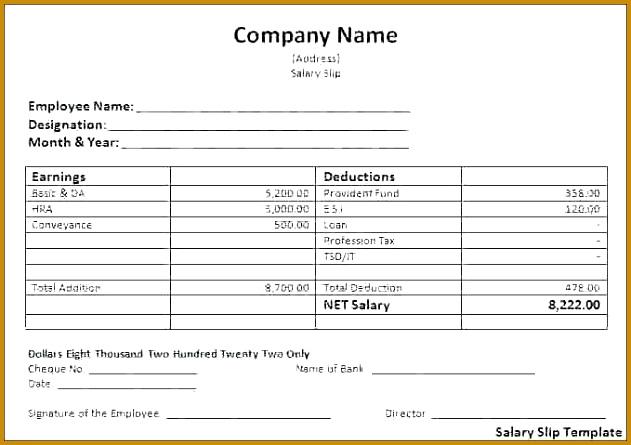 3 Yard Service Invoice 69188 | FabTemplatez