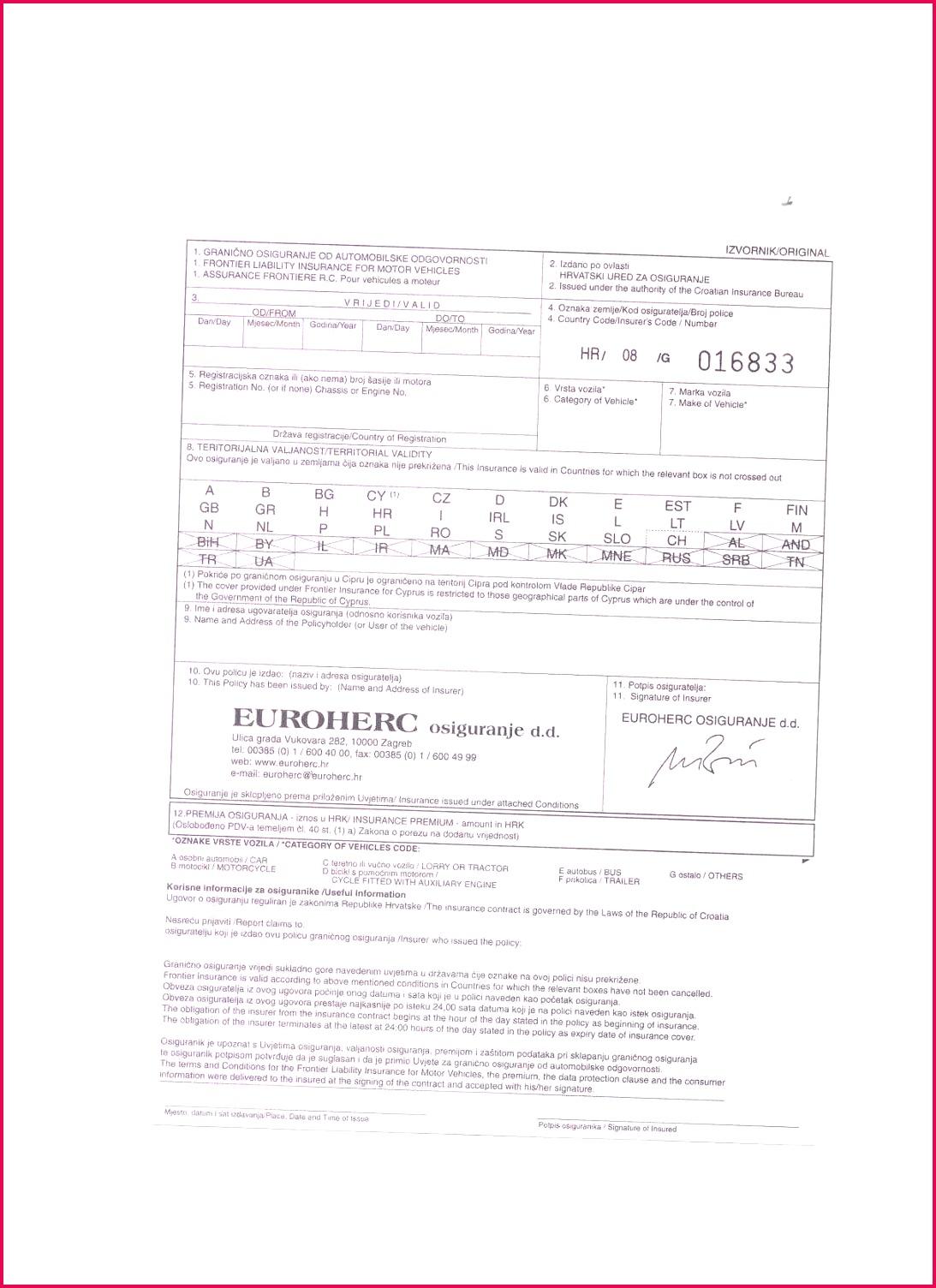 Template for A Balance Sheet Elegant Funky Balance Sheet Templates Embellishment Simple Resume Template