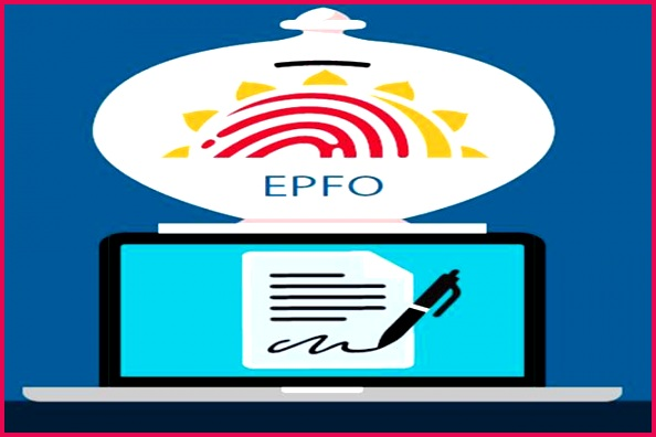 EPFO EPFO Central Board of Trustees EPFO business cost to workers total