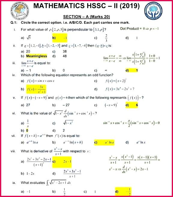 Mathematics HSSC II Objective solution Federal Board federalboard BIOLOGY pedagogiaeducationsystem ANSWERKEY