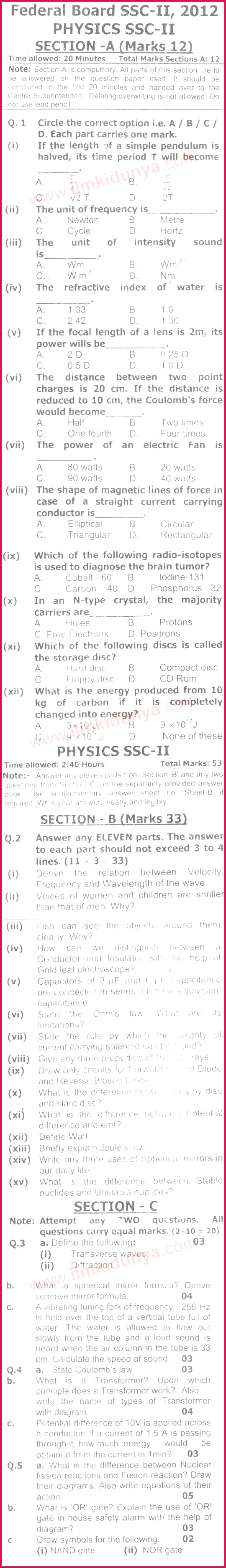 Federal Board Physics 10th Class Past Paper 2012