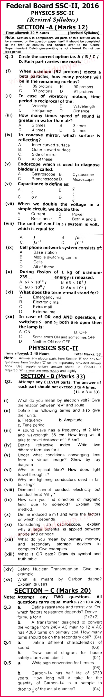 Past Papers Federal Board 2016 10th Class Physics English Type