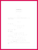 Basic Math Homework Help