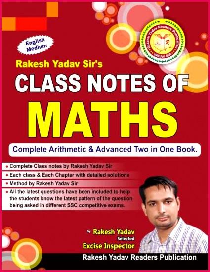 class notes of maths english by rakesh yadav sir original imaerv8gguezhmyn