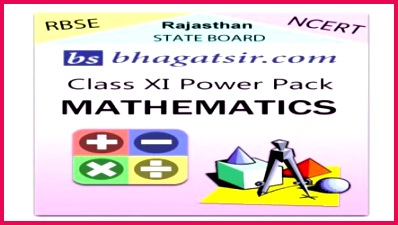 Rajasthan Board Class 11 Math Video Lectures Chapter Notes Questions Answers